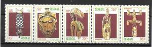 Senegal MNH Strip 1279A Masks 1997 SCV 4.00