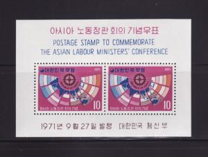 Korea 797a Set MNH Labor Ministers Conference