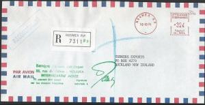 NEW CALEDONIA 1991 Registered airmail cover to NZ, Noumea meter............13226