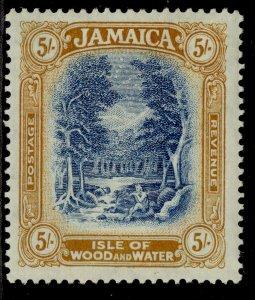 JAMAICA GV SG105b, 5s blue & yellow-orange, M MINT. Cat £45.