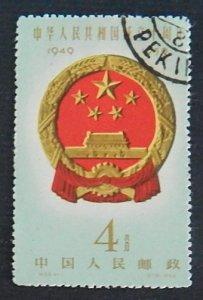 1959 China 4¥ SC #441 (2377-Т)