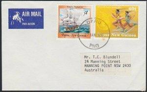 PAPUA NEW GUINEA 1992 cover - DARU rubber cds...............................G844