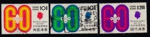 Hong Kong Sc 262-264