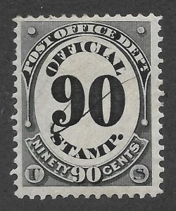 Doyle's_Stamps: 1873 Used Post Office Department Official Issue, Scott #O56