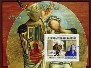 Giorgio De Chirico Stamp Painter The Comedy and The Tragedy S/S MNH #4886