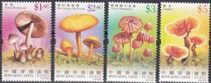 Hong Kong #1121-4 MNH CV $3.50 Z32