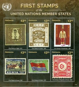 Grenada 2015 MNH First Stamps UN United Nations Member States 6v M/S VII