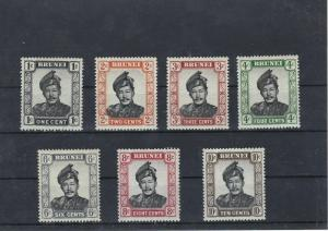 Brunei 1952 MNH Stamps Ref: R5282