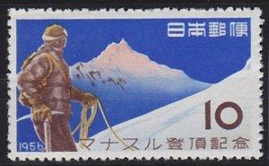 Japan 631 MNH (1956)