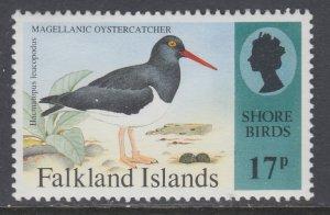 Falkland Islands 630 Bird MNH VF