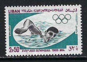 LEBANON 431 MOG A12