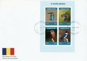 Chad 2019 FDC Kingfishers Kingfisher 4v M/S Cover Martin-Pecheur Birds Stamps