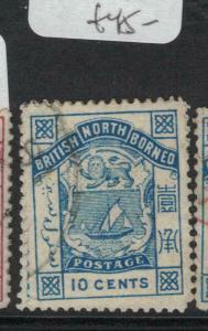 North Borneo SG 28 One Stamp VFU (7dvp)