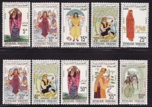 Tunisia #412-21, F-VF Mint NH ** Women in Costume
