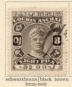 Cochin 1918-22 Early Issue Fine Used 8p. 322440