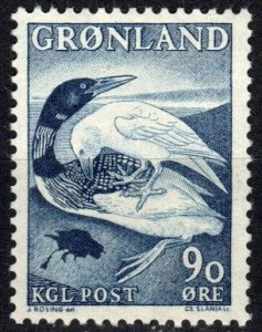 Greenland #45 MNH CV $3.50 (P648)