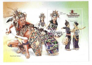 Malaysia 2005 Dances S/S Sc 1019 MNH Bo22