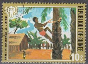 Guinea #793  F-VF Used  (S227)