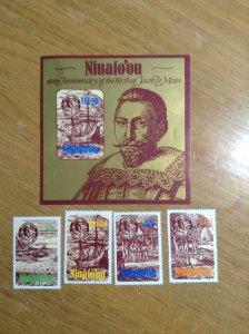 Niuafo'ou (Tonga)  # 51-55  MNH