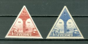 SOMALI COAST VICHY #C7A-7B...SET...MINT...$2.50
