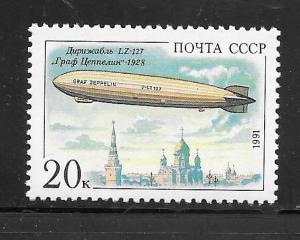 Russia #6016 MNH Single