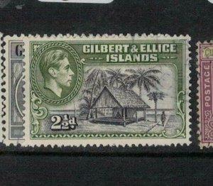 Gilbert & Ellice SG 46-7 VFU (5ect)