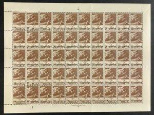ICELAND #249, 50aur Hekla in Sheet of 50, NH, VF, Scott $125.00