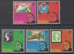 Equatorial Guinea Rowland Hill MNH VF