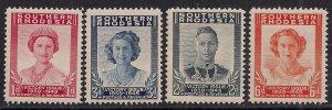 Southern Rhodesia 1947 KGV1 Set 4 Victory stamps Umm SG 64 - 67 ( E1454 )
