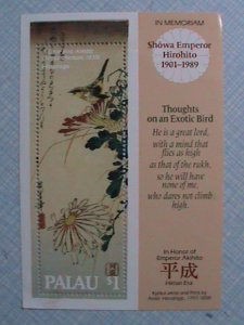 1989 PALAU  IN HONOR OF EMPEROR AKIHITO PAINTING S/S