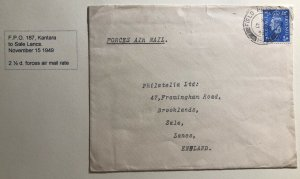 1949 Kantara Egypt Middle East Forces PO Airmail Cover To Brooklands England