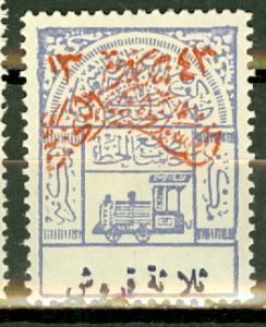 Saudi Arabia 29 mint CV $60