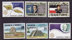 Samoa-Sc#525-30-Unused NH set-Flags-Rotary International-Missionaries-1980-