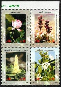 Nepal 736 Block of 4, MNH. Flowers: Lotus, Picrorhiza, Rhubarb, Jasmine, 2003