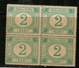 Romania Scott J9 Mint NH block (Catalog Value $32.00)