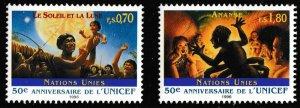 United Nations Geneva 294-295 50e Anniversaire de L'UNICEF set MNH 1996