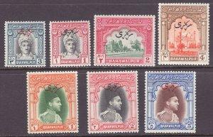 Bahawalpur (1948) #O17-24 MH