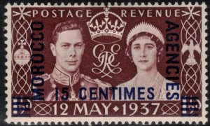 Great Britain Offices in Morocco (French) Scott #439 MLH