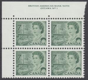 Canada - #543 QE II Centennial Plate Block #1 - MNH - Dex Gum