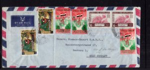 Iraq to Hamburg,Germany 1950 Airmail Cover