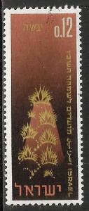 Israel 1965 Scott# 300 Used