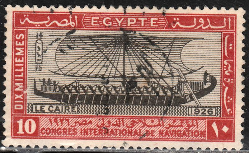EGYPT 119, INTERNATIONAL NAVIGATION CONGR. USED, F-VF. (395)