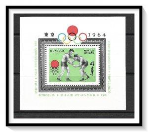 Mongolia #359 Olympics Souvenir Sheet MNH