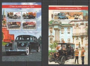 XZ0004 2017 IVORY COAST TRANSPORT HISTORY RUSSIAN LEADERS CARS KREMLIN BL MNH
