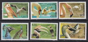 Afghanistan Unlisted Bird set, NH