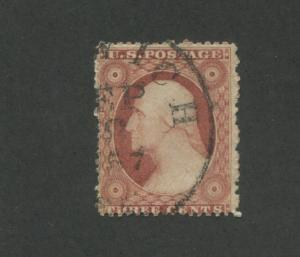 1857 United States Postage Stamp #25A Used Position 59R2L APS Certified