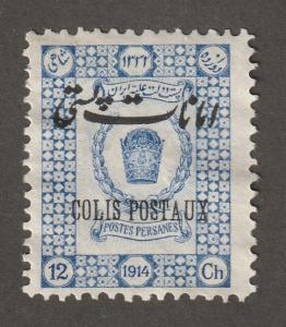 Persian stamp, Scott# Q-26, bright colors, 12ch, blue, #APS Q 26