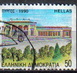 GREECE, 1988, used