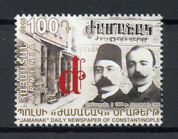 Armenia 2018 MNH Jamanak Newspaper of Constantinople 1v Set Newspapers Stamps