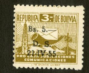 BOLIVIA RA21 MH SCV $1.00 BIN $0.40 TRAIN